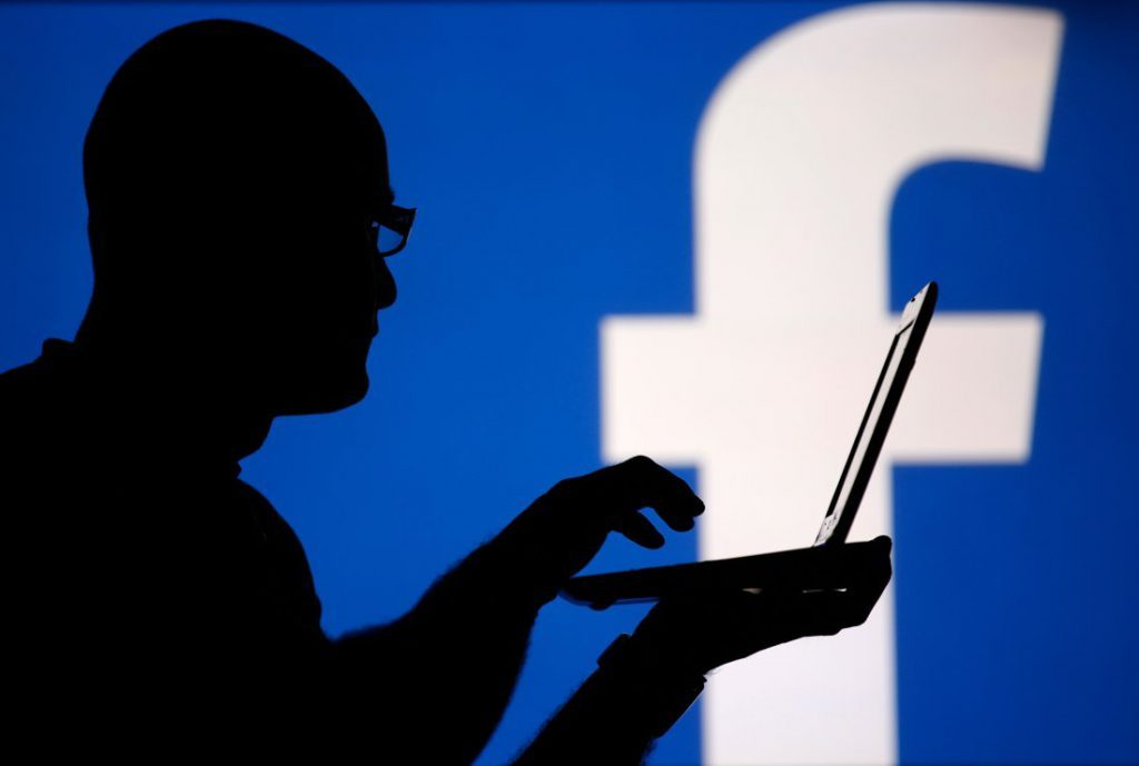 What is Facebook Account Online Hacking
